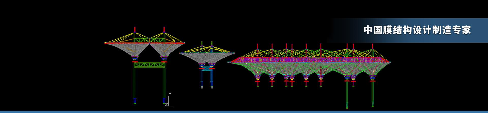 空间钢结构