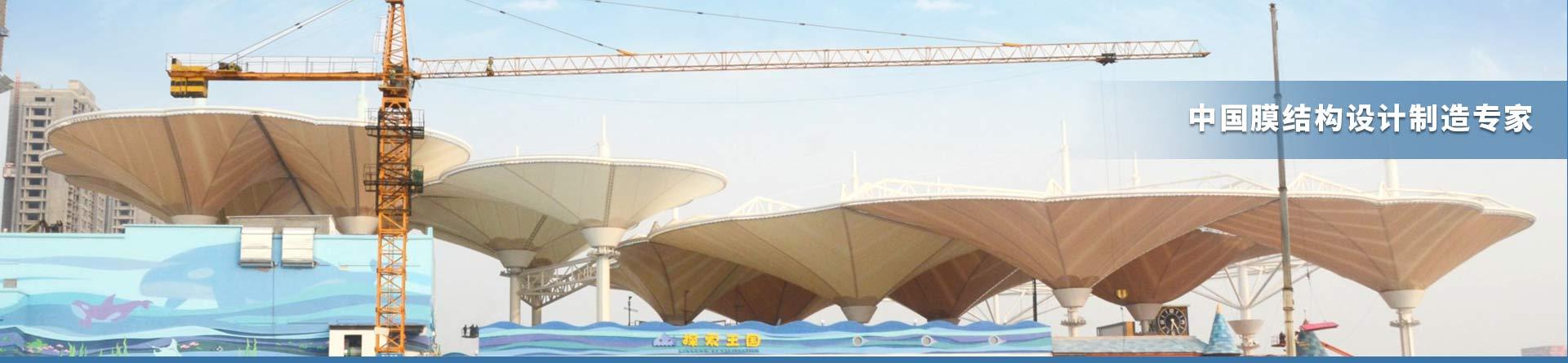 交通膜结构