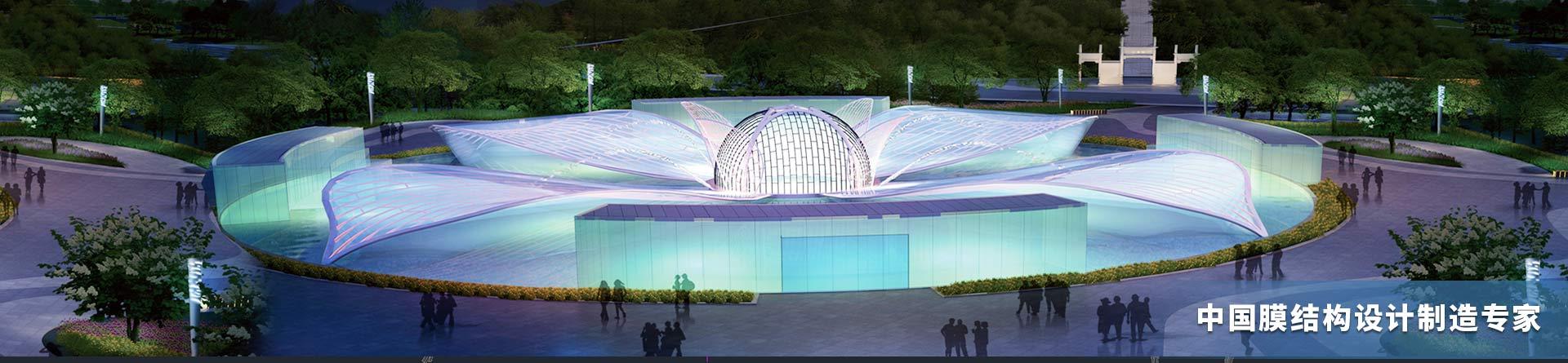ETFE透明膜结构
