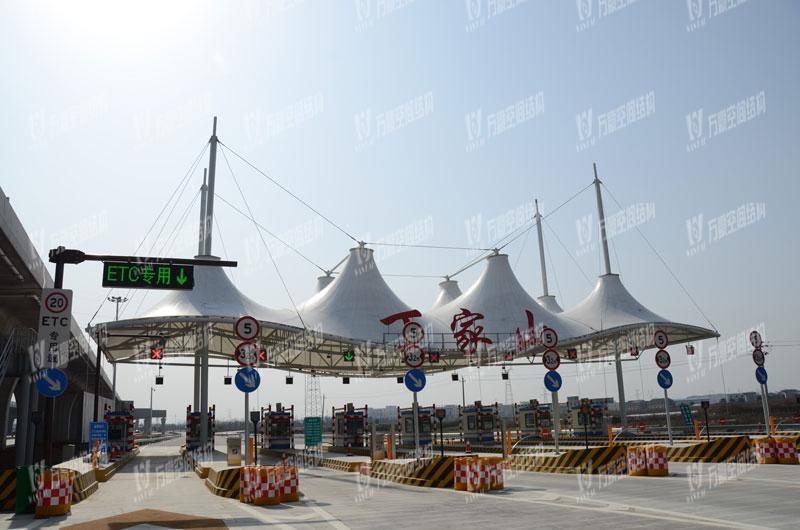 宁波丁家山收费站膜结构